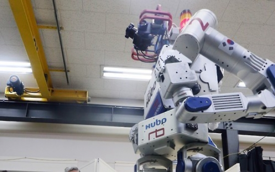 Korea, US to fund $6 mln on project to develop disaster-response robot tech