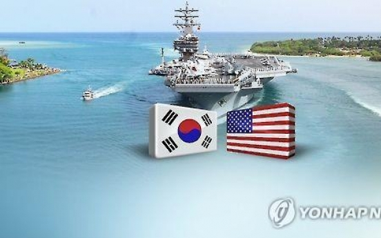 China calls on S. Korea, U.S. not to raise tension with large-scale naval drills