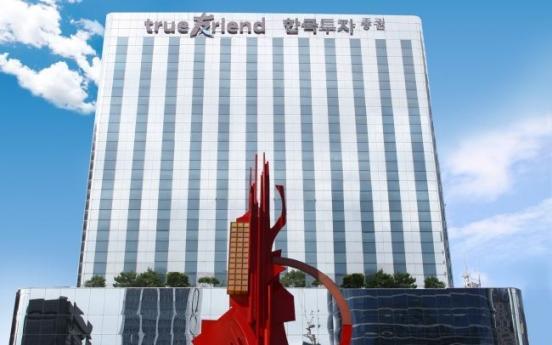 Korea Investment to acquire W500b Frankfurt landmark building