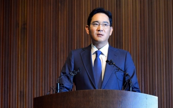 Samsung issues sweeping gag order on employees, suppliers