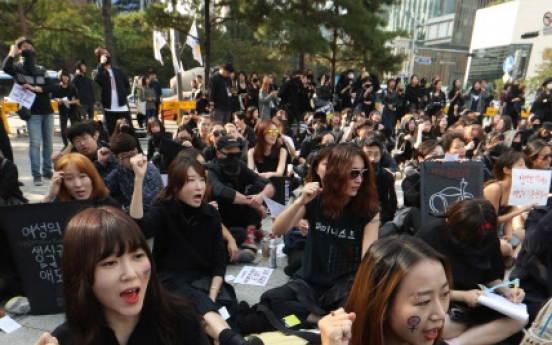 Seoul likely to scrap abortion clampdown plan