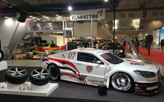 Kumho Tire sale attracts foreign tire makers
