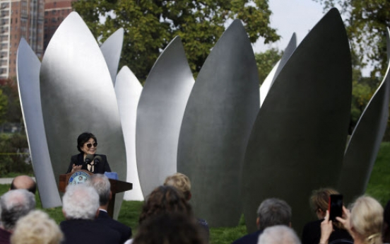 Yoko Ono unveils her first permanent US art installation