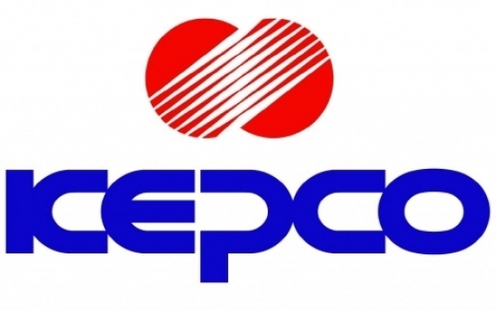 Kepco signs world's largest operation deal for UAE nuclear plants
