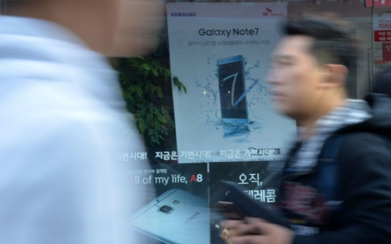 Samsung mulls new compensation program for Galaxy Note 7 users