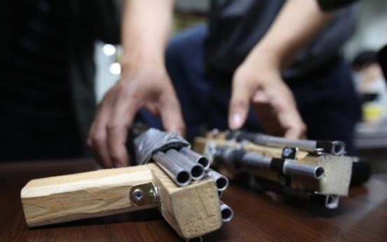 Homemade guns raise alarm in 'gun-free' Korea