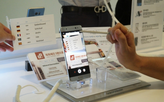 Samsung braces for class action suits by Note7 users
