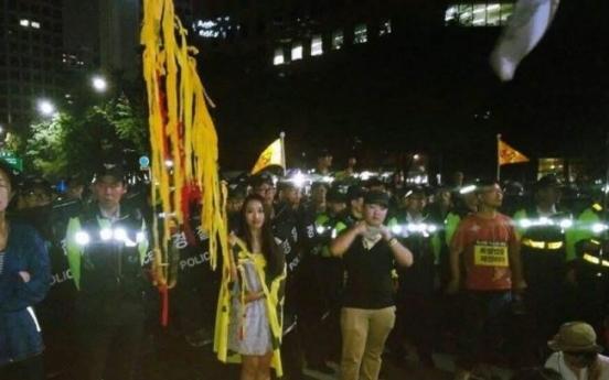 Prosecutors seek 18 months for 'Sayonara Park Geun-hye' artist
