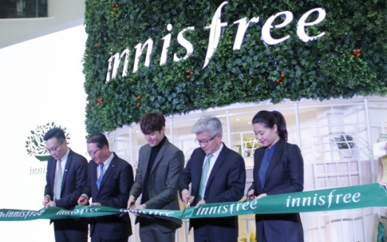 AmorePacific further taps into US with Innisfree