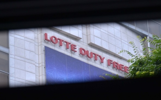 Lotte narrowly maintains No. 3 rank in global duty-free sales
