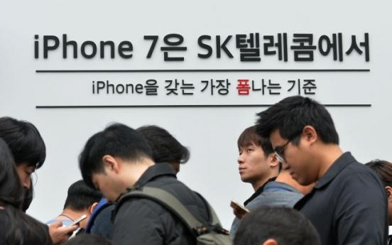 Apple iPhone sales double in Korea