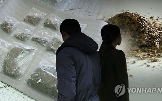 University student to be imprisoned for drug smuggling
