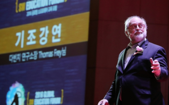 [Photo News] Decoding future education