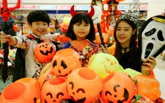 [Photo News] Trick or treat?