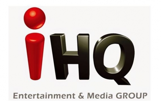 Disney subsidiary invests US$15m in IHQ