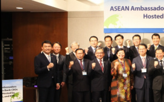 [Photo News] For stronger financial ties