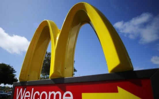 KG Group, NHN Entertainment drop bid for McDonald's