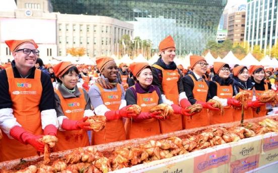 Seoul to hold Seoul Kimchi Festival next month
