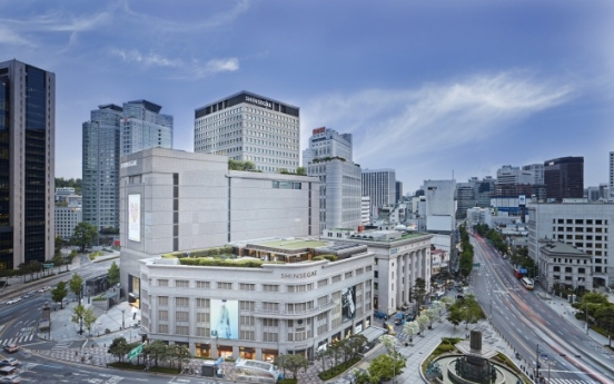 [EQUITIES] 'Shinsegae's duty-free business might suffer from Chinese sanctions'