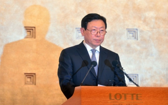 [EQUITIES] Hotel Lotte likely to seek IPO next year: Korea Investment