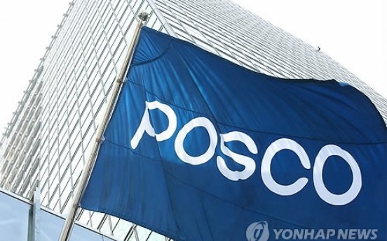 Posco logs W1tr Q2 operating profit for first time in 4 years