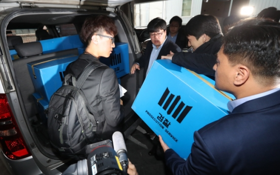 Special counsel to probe Choi case