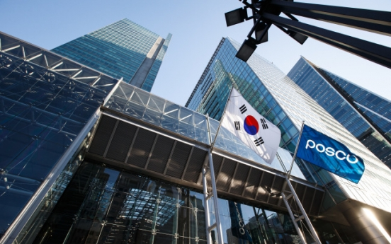 POSCO cautious on merger with Hyundai Steel
