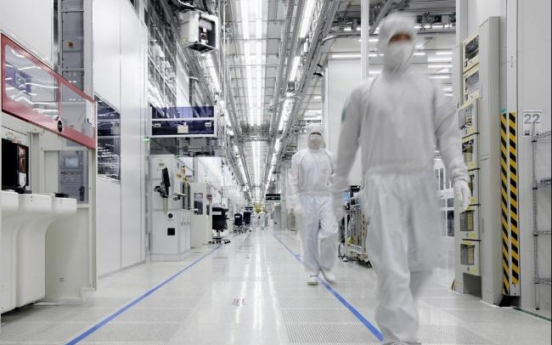 Samsung to invest record W27tr in chips, displays