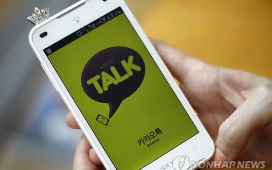 Seoul moves to ban after-hours work via Kakao Talk