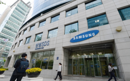 Samsung SDS's operating profit improves on robust global business