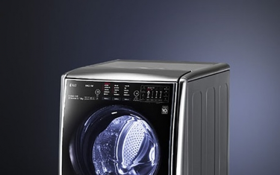 Miele denies LG's claim of patent infringement