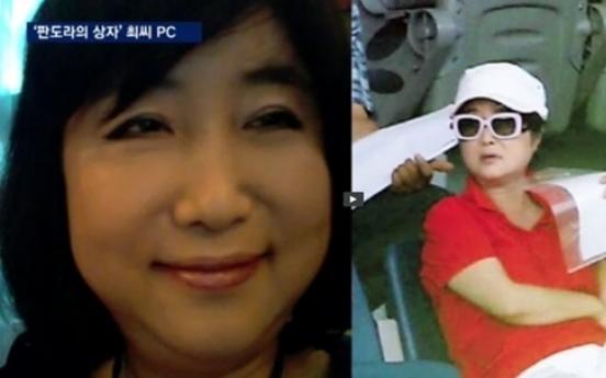 Choi Soon-sil returned to Seoul