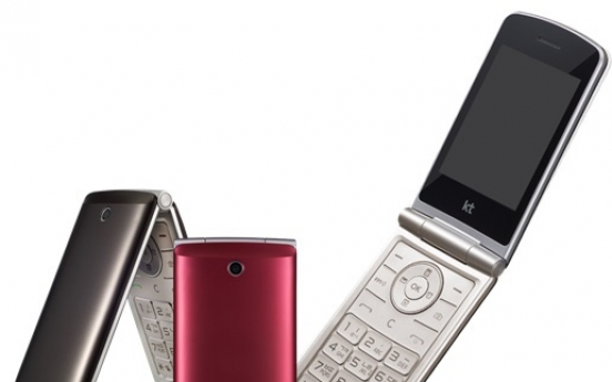 [Photo News] LG's new 3G cellphone