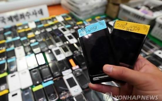 Choi scandal puts spotlight on phones under borrowed names