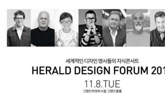 [Herald Design Forum 2016] Future of design industry hinges on convergence
