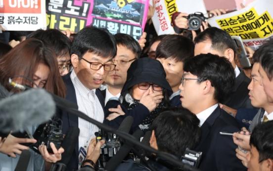 [Newsmaker] Choi scandal explained