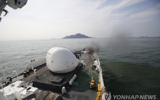 Korea uses crew-served weapon against illegal Chinese fishing boats