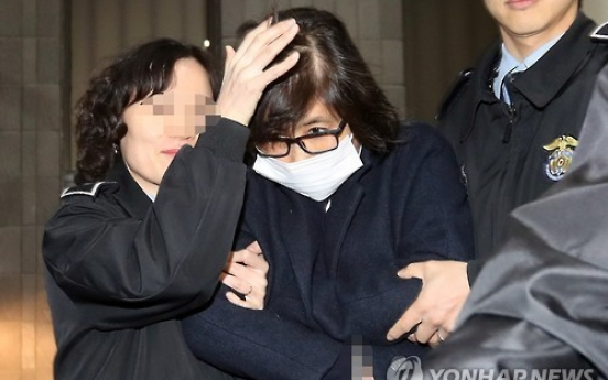 Prosecutors look into suspected Samsung payments to Choi Soon-sil