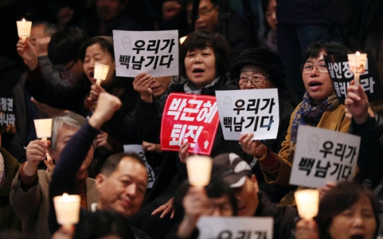 Large rally scheduled in Seoul on Park's confidante scandal