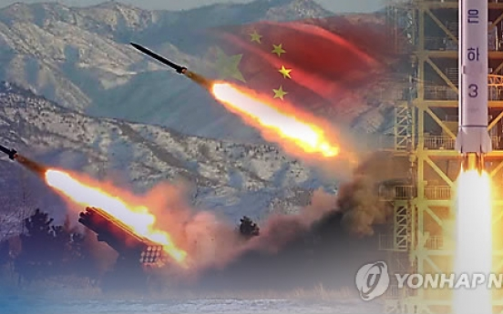 N.K. nuclear test possible at any time, but long-range rocket launch unlikely in near future: 38 North