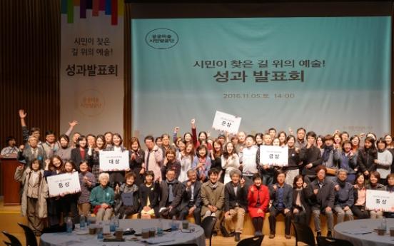 'Seoul's public art deserves more attention'