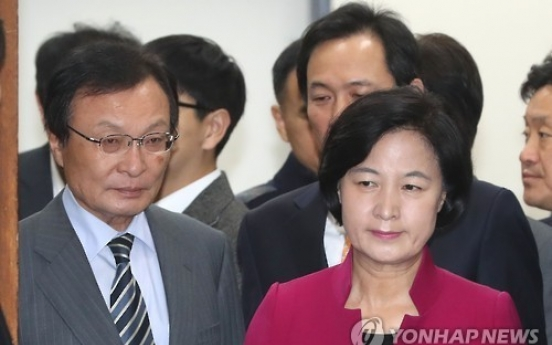 Opposition parties reject Park's offer for dialogue