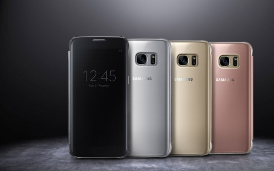 Samsung to start Galaxy S8 testing in January