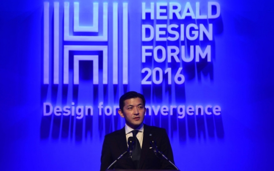 [Herald Design Forum 2016] Forum suggests design converge with arts, tech, business