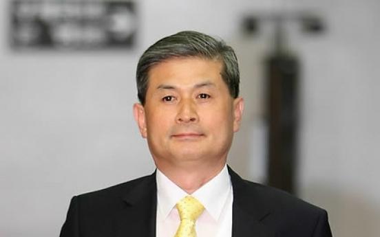 Korean scientist wins stem cell patent in US