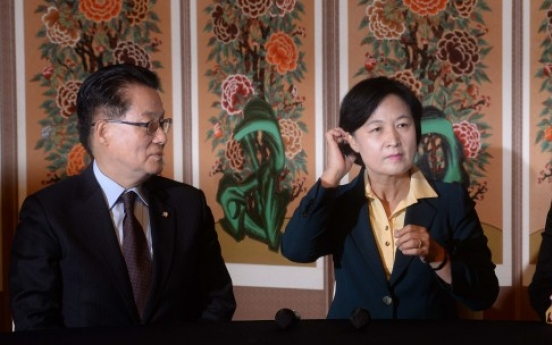 Opposition parties to join anti-Park rally Saturday