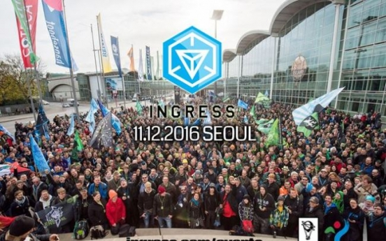 [Photo News] Ingress competition to take place in Seoul