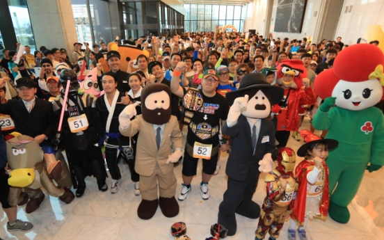 [Photo News] Marathon for love