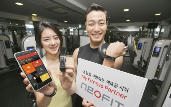 [Photo News] Wearable health care device