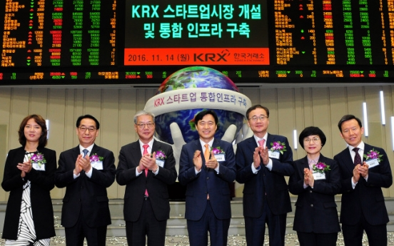 [Photo News] Startup Market